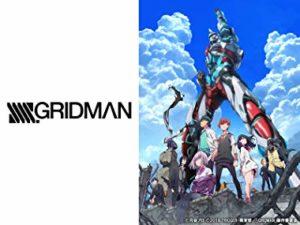 グリッドマン