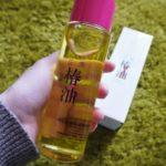 高田製油所 三原椿油。買って使ってみた感想。