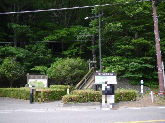 竜化の滝駐車場