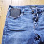 ズボンのポケット小さい問題。男性用と女性用を比較してみた。