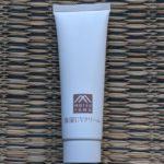 松山油脂「肌をうるおす 保湿UVクリーム」使用感レビュー